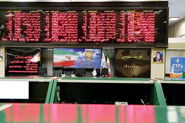 چرا بسته پیشنهادی ۳+۷ کمکی به بازار سرمایه ایران نکرد؟/رمزگشایی از شعبده قیمت گذاری سهام در بورس/اشتهای سیریناپذیر هلدینگهای مالی به تصاحب پساندازهای مردم !