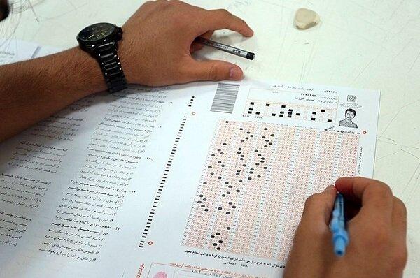 تقویم آزمونهای سراسری سال ۱۴۰۰ منتشر شد