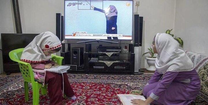 جدول پخش مدرسه تلویزیونی سه شنبه ۲۴ فروردین در تمام مقاطع تحصیلی