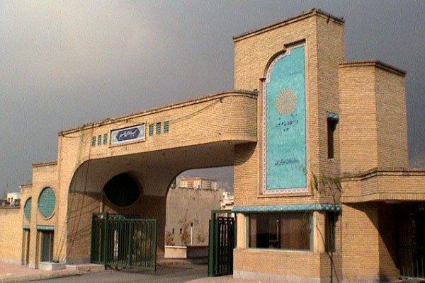 شوک وزارت علوم به اساتید دانشگاه پیام نور/ صدور حکم اخراج ۱۱۵ نفر