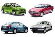 قیمت روز خودرو در ۵ اردیبهشت ۱۴۰۰
