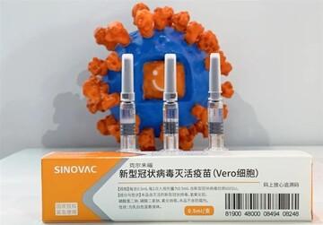 چین تا سال آینده ۵ میلیارد دوز واکسن کرونا تولید میکند