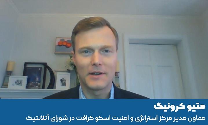 بایدن، بازگشت به برجام و جمهوریخواهان + ویدیو
