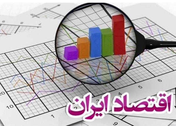 پازل رتبه جهانی اقتصاد ایران/ارزش دلاری تولید ناخالص داخلی چقدر است؟/آیا اقتصاد کشور یکسوم شده است؟
