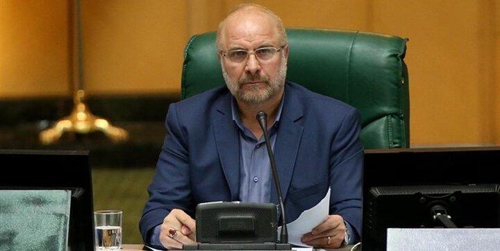 قالیباف : دولت، ۷ اصلاح در بودجه اعمال کرد/ ارجاع لایحه به کمیسیون تلفیق