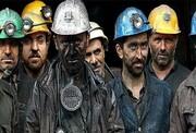 زندگی سخت کارگران در ایران با طعم تحریم و کرونا بسیار تلخ ترشده است/چه زمانی حال کارگران خوب خواهد شد؟