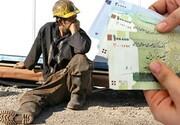 کدام کارگران عیدی کامل نمی گیرند؟