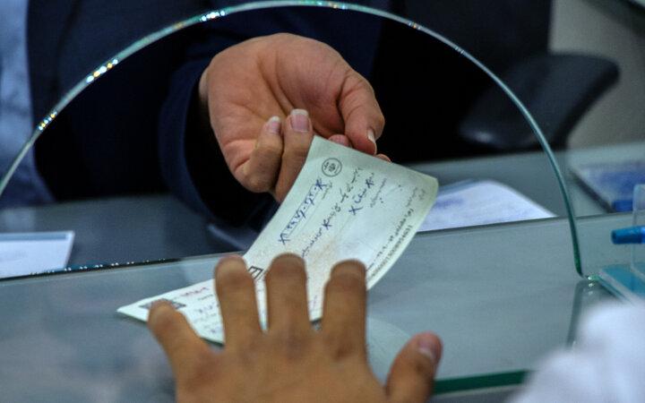 شرایط رفع سوءاثر از چک برگشتی در سامانه صیاد
