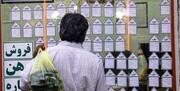 ۴۲ درصد تهرانیها مستأجرند/ اجارهداری حرفهای راهاندازی شود
