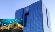 مجوز بانک مرکزی برای «واردات کالا با رمزارز» به زودی صادر میشود