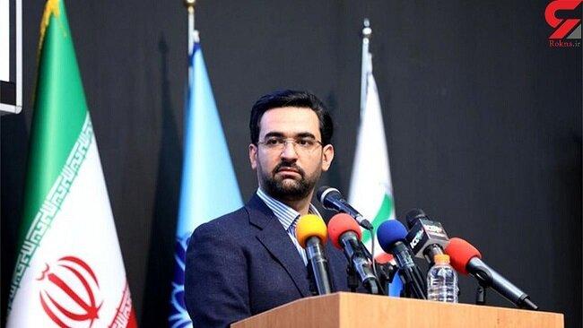 آخرین خبرها از شکایت ۲ هزار نفری از آذری جهرمی/وزیر سابق با قرار تامین کیفری آزاد است