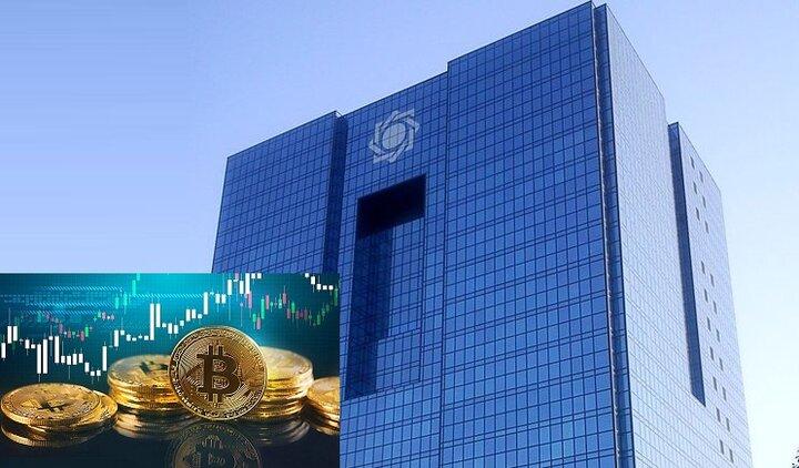 پیش بینی بانک مرکزی از روند تورم