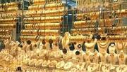 بازار طلا و جواهر از شنبه به مدت ۲ هفته تعطیل است