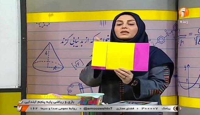 جدول پخش مدرسه تلویزیونی سه شنبه چهارم خرداد در تمام مقاطع تحصیلی