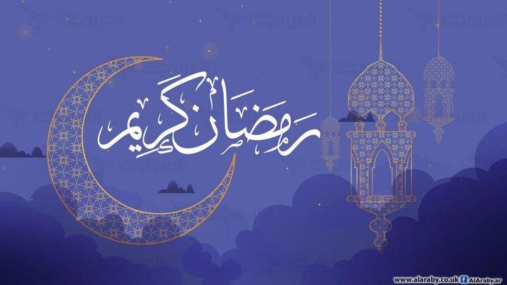 به احتمال زیاد روز چهارشنبه اول ماه مبارک رمضان است