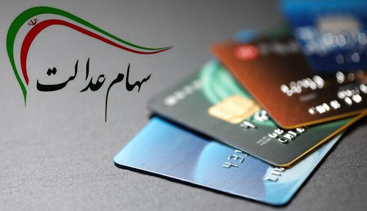 کارت اعتباری خرید کالا بعد از دو ماه تاخیر به جریان افتاد