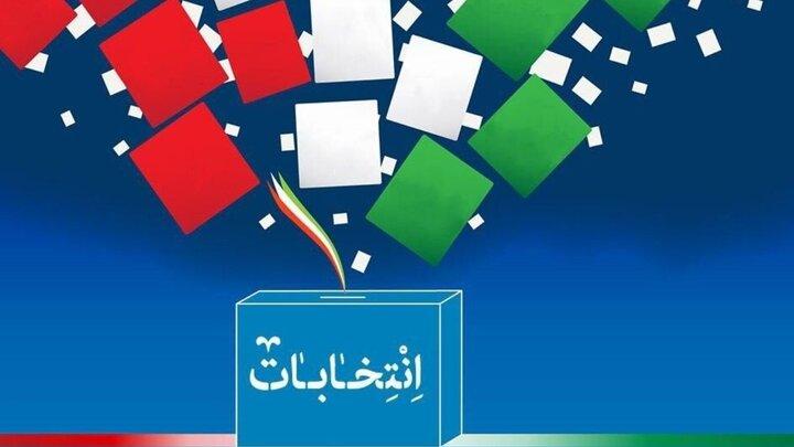 کارت قرمز زودهنگام شورای نگهبان به کاندیداهای انتخابات ۱۴۰۰/صداوسیما علاقه ای به شور و هیجان انتخاباتی ندارد