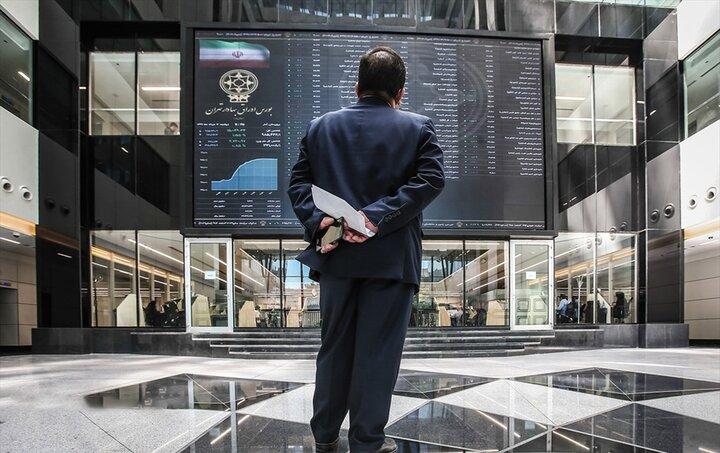 سه صنعت مهم بورس کدامند؟