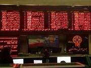 سیگنالهای مهم بورس امروز ۲۸ اردیبهشت / بازار امروز تحت تاثیر چه اخباری است؟