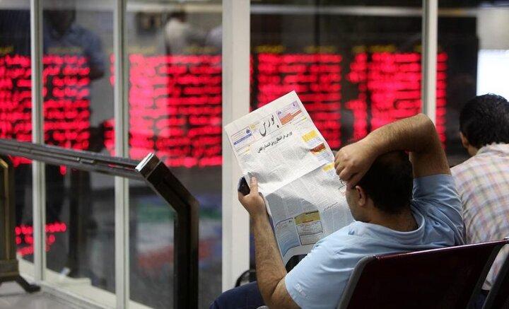 سیگنالهای مهم اقتصادی برای بورس/ اخبار احتمالا تاثیرگذار برای سهامداران