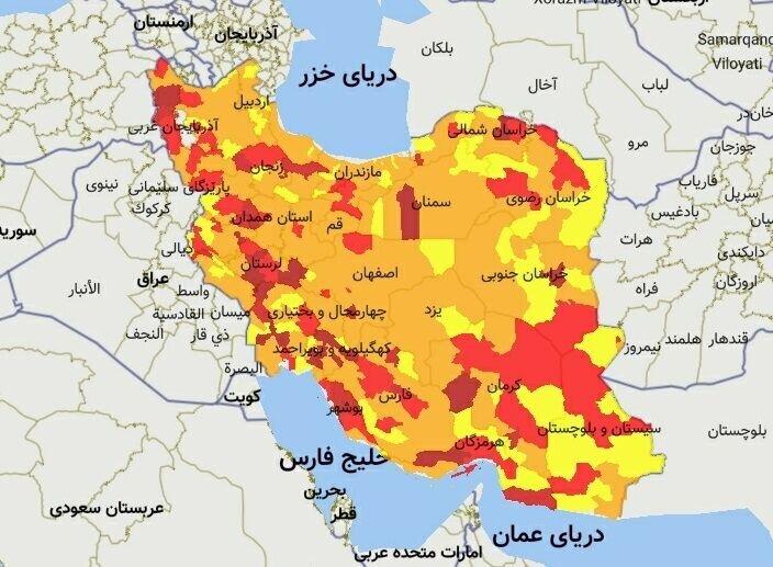 فعلا ۱۰۲ شهر در وضعیت قرمز