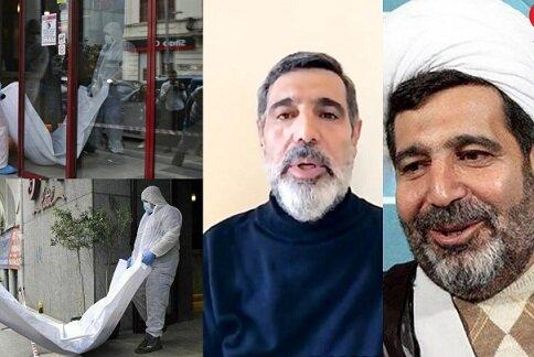 گره عجیب در پرونده مرگ قاضی منصوری / راز دختر او چیست؟