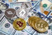 آخرین قیمت رمز ارزها در ۲۶ خرداد ۱۴۰۰