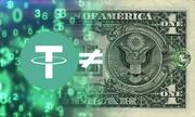 وحشت اقتصاددانان از «قوی سیاه» ارزهای دیجیتالی/زنگ خطر درباره تتر به صدا در آمد