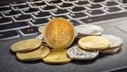 سلطان ارزهای دیجیتال بازداشت شد/ سرمایه گذاران مراقب کلاهبرداران باشند!