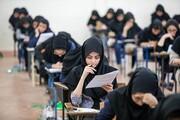 امتحانات حضوری از ۲۷ اردیبهشت آغاز میشود