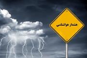 بارش باران و وزش باد شدید در ۲۸ استان تا آخر هفته