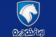 بیستمین مرحله از فروش فوقالعاده ایران خودرو آغاز شد
