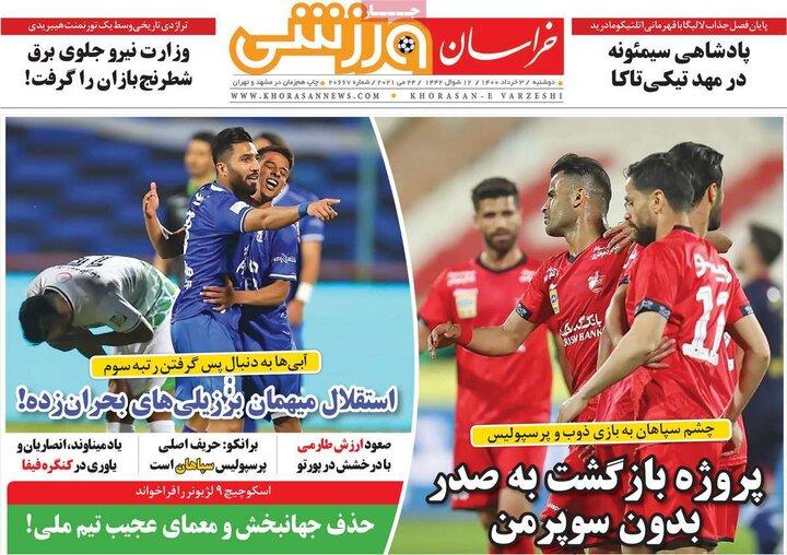 روزنامه ورزشی 3 خرداد 1400