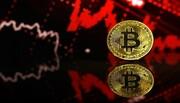 سقوط عجیب بازار رمزارزها در عرض یک ساعت / بیت کوین حدود دو هزار دلار از دست داد