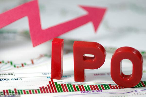 عرضه غکورش پس از یک سال/ شرایط بازار سرمایه برای عرضه اولیه مناسب شده است!