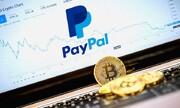 کاربران پی پل حالا میتوانند ارزهای دیجیتال خود را به کیف پولهای شخصی انتقال دهند