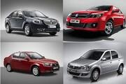 قیمت خودرو در بازار آزاد؛ ۲۸ مهر ۱۴۰۰