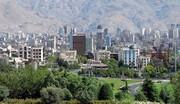 متوسط قیمت خانه در تهران از متری ۳۰ میلیون تومان گذشت + جدول