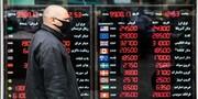 جوسازی آمریکایی در بازار ارز/واکنش قیمت دلار به ابقای تحریم ها/واکنشبازار ارزبه اخبار منفی