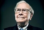 سرمایهگذاری ۵۰۰ میلیون دلاری وارن بافت در بانکی که با بیت کوین کار میکند