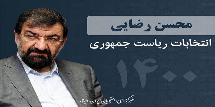 از محمود احمدی نژاد تشکر می کنم /یارانه ۴۵۰ هزر تومانی را به ۶۰ میلیون نفر می دهم