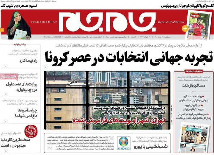 روزنامه سیاسی 20 خرداد 1400