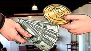 برخی از معاملهگران بیت کوین روی قیمت ۲۰۰ هزار دلار تا پایان سال شرط بستهاند!