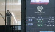 معامله ۲هزار میلیاردی خارج از ساعت معاملاتیبورس /اطلاعیه مهم درباره ۶ نماد پُرریسک فرابورس