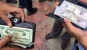 مشاور سابق بانک مرکزی :با تورم ۴۵ درصدی احتمال اینکه دلار به راحتی به ۳۲ هزار تومان برسد وجود دارد