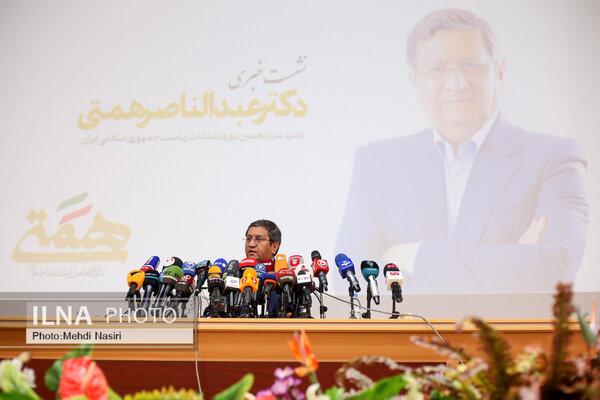 ناگفتههای همتی از انتخابات| جفایی که دولت در حقم کرد هیچوقت یادم نمیرود| برخی بزرگان اصلاحات، امروز و فردا کردند و در نهایت حمایتی نکردند