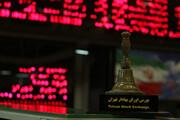"""تغییر دولت بورس را برای یکسال اول از رشد شارپی میاندازد/ رشد سهام شرکتهای تولید """"اوره"""""""