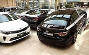 قیمت روز خودرو در ۳۰ خرداد ۱۴۰۰