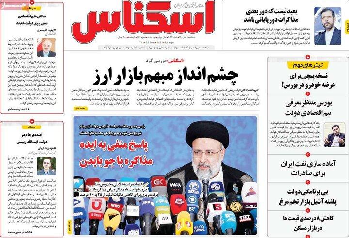 روزنامه 1 تیر 1400