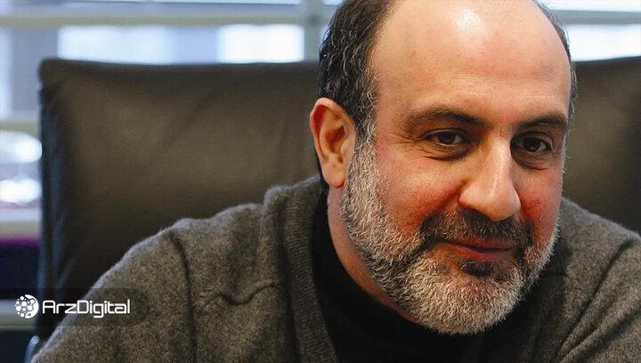 نسیم طالب: بیت کوین بهعنوان پول و ذخیره ارزش شکست خورده است